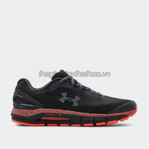 Giày Under Armour HOVR Guardian 2